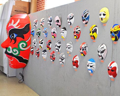 中華文化臉譜藝術展