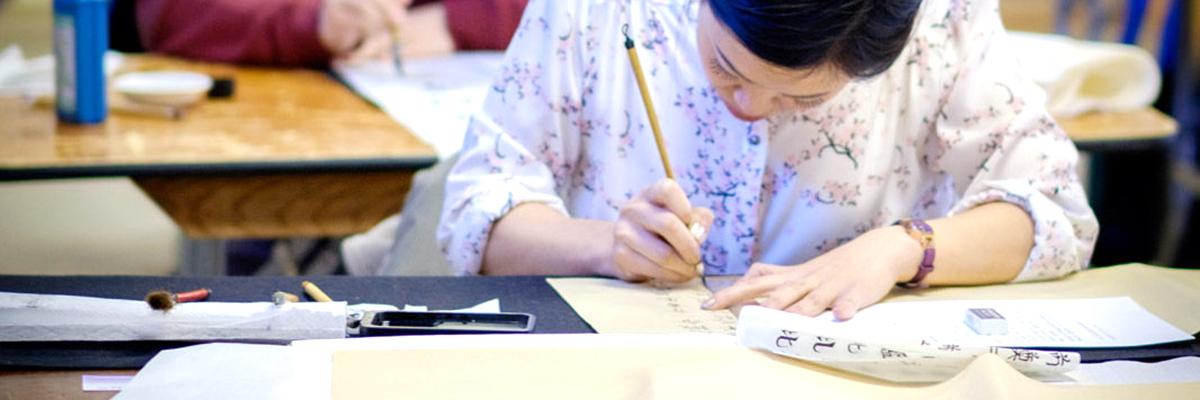 天金堂書法比賽參賽者女士