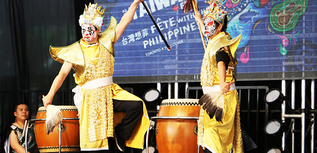 TaiwanFest 2019