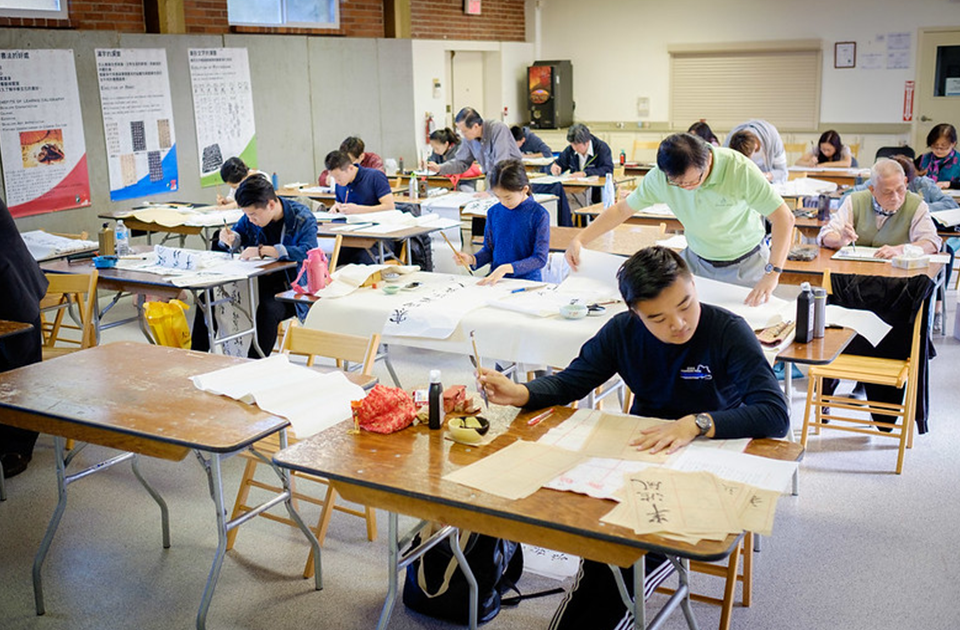 Calligraphy Competition