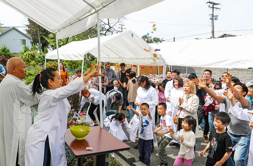 Tian-Jin Ceremony