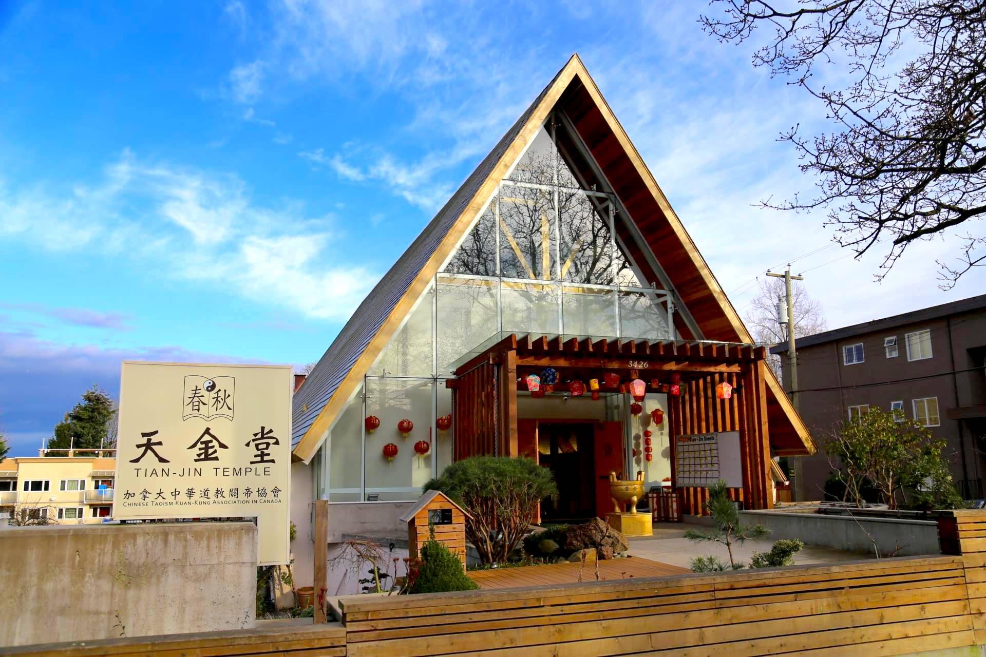 Tian-Jin Temple