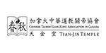CTKKA logo